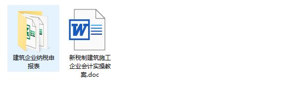 QQ截图20201015114733.png