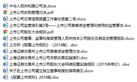 QQ截图20201019180201.png