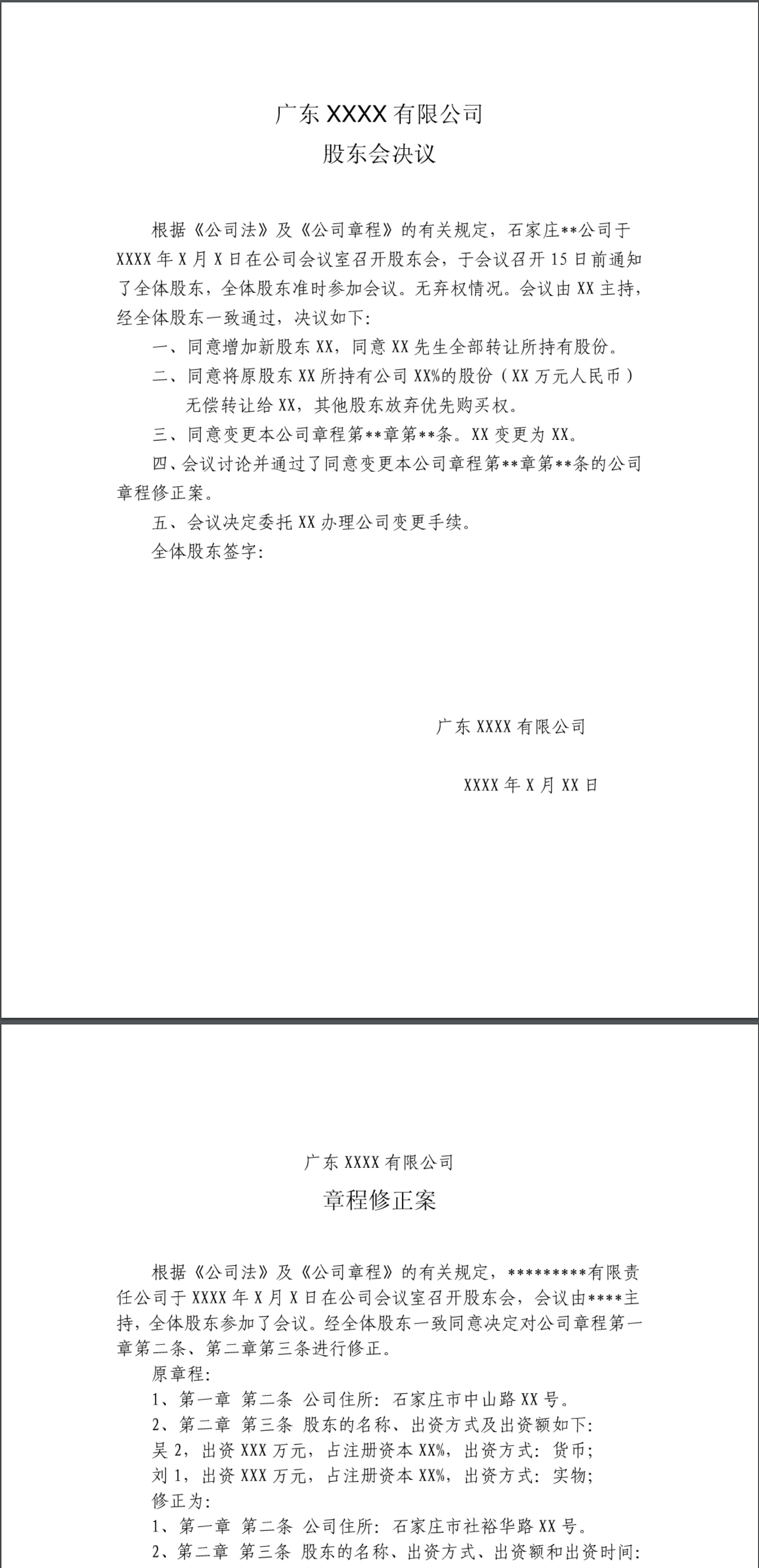 QQ截图20201120081809.png