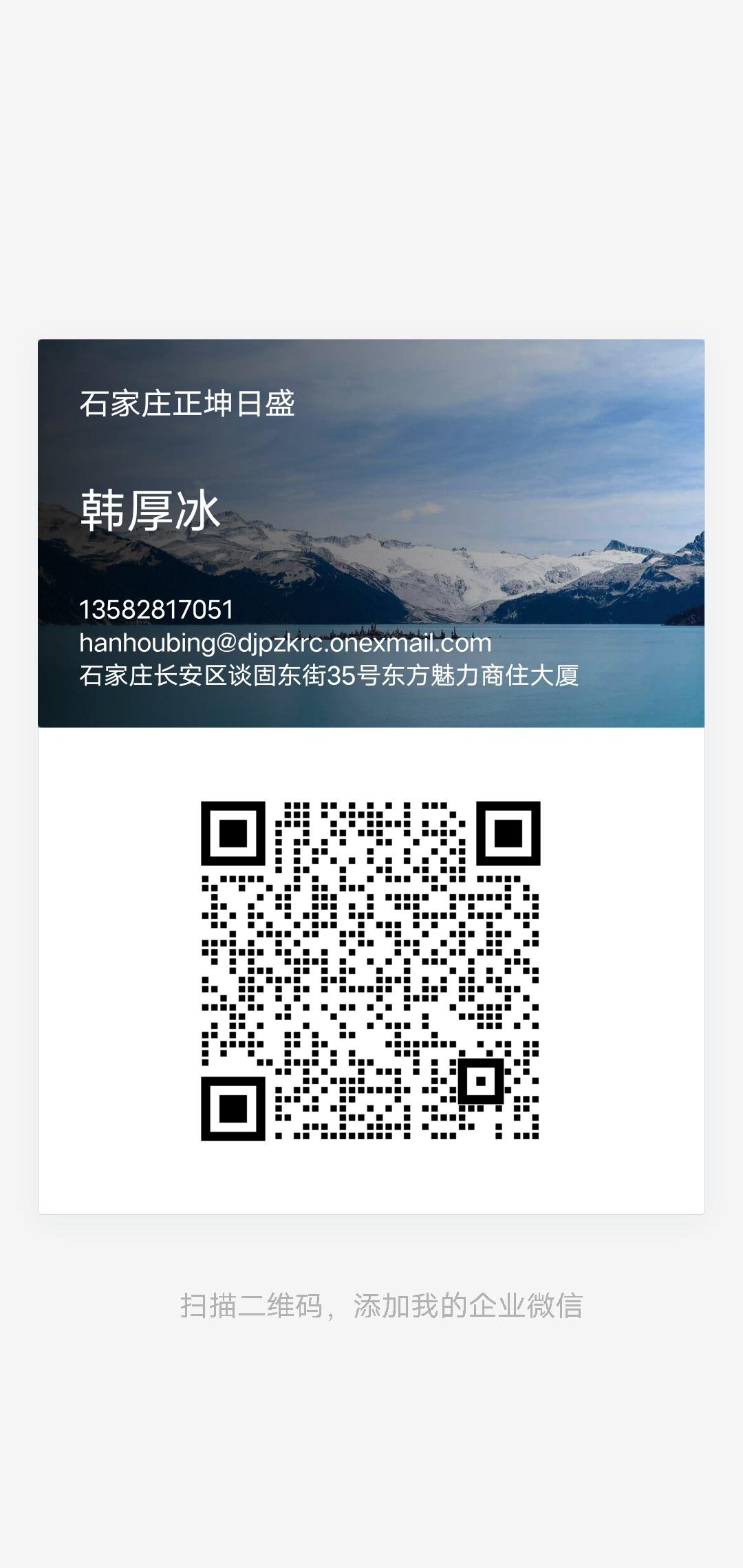 mmexport1619223344231(1).jpg